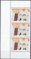 MACEDONIA - 2000 - Tre Yvert 207 Nuovi MNH Uniti Fra Loro, Con Margini E Angolo Di Foglio. - Macedonia