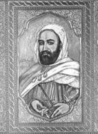Photo Algérie.1980. L'Emir Abd El-Kader, D'après Une Miniature De Mohammed Racim Photo Du Père G. Beeckmans - Afrika