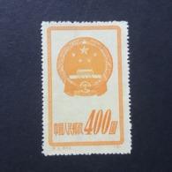 ◆◆◆CHINA 1951 National Emblem  $400  (5-3)   AA5125 - 1949 - ... Volksrepublik