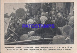 123837 UKRAINE PRESIDENTE KOSTLEBISKY ANDRES SEPTISKY POSTAL POSTCARD - Croatia