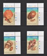 Hong Kong 1997 Sea Shells Set Of 4 Corner MNH - 1997-... Région Administrative Chinoise
