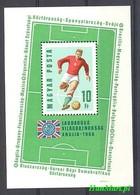 Hungary 1966 Mi Bl 53 MNH ( ZE4 HNGbl53 ) - 1966 – Angleterre