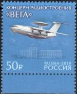 "Russia. 2019 ""Joint-stock Company ""Radio Engineering Corporation ""VEGA"" 1v Quality.100% - Ongebruikt"
