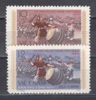 Vietnam Nord 1965 - The Raete Of Nghe-An And Ha-tinh 1930, Mi-Nr. 397/98, MNH** - Viêt-Nam