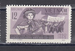 Vietnam Nord 1965 - 5th Anniversary Of The Suedvietnam Liberation Front, Mi-Nr. 423, MNH** - Vietnam