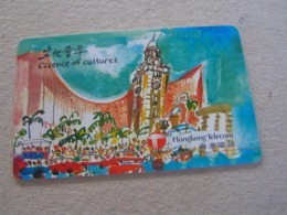 Hong Kong Used Autelca Magnetic Card Essence Of Culture  High Value Card $250 - Hongkong