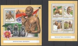 QQ885 2017 SAO TOME & PRINCIPE GREAT HUMANISTS MAHATMA GANDHI KB+BL MNH - Mahatma Gandhi