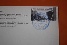 Ex Ukraine  LNR. Lugansk Capital.  Glory Grave. Old Postcard With 2018 Stamp And 2018 Stakhanov City Post Mark - Ukraine