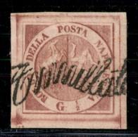 ANTICHI STATI ITALIANI - NAPOLI - 1860 - Mezzo Grano (2) Usato - Grandi Margini - Splendido - Diena + Cert. Raybaudi (1. - Postzegels