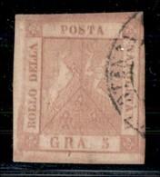 ANTICHI STATI ITALIANI - NAPOLI - 1859 - 5 Grana (9) Usato - Ottimi Margini - Leggero Annullamento Laterale - Molto Bell - Postzegels