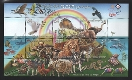 Israel 2007  Yv. BF 77, Fauna, Animals, Noah's Ark - MNH - Blocks & Kleinbögen