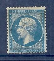 N°22 VARIETE POINT BLANC DEVANT LES YEUX * - 1862 Napoleon III