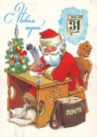 HAPPY NEW YEAR! FATHER FROST (DED MOROZ) AS A POSTMAN. Artist V. Chetverikov. USSR, 1979. Postally Used Stationery Card - New Year
