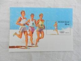 Planche Timbre Neuf - Belgique - Jeux Olympiques 1988 - Course à Pieds - Panes
