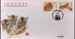 China 2004 South China Tiger FDC - 1949 - ... République Populaire