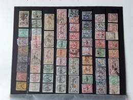 Colonie Française,  Cote 400€ - Collections