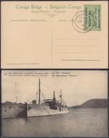 """Congo Belge Est Africain - EP Vue 5C Vert - Nº33 """" Le S.S. GÖtzen """" (DD) DC4555 - Belgian Congo - Other"""