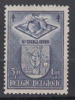 BELGIË - OPB - 1947 - Nr 759 - MH* - Unused Stamps