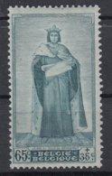 BELGIË - OPB - 1947 - Nr 751 - MNH** - Unused Stamps