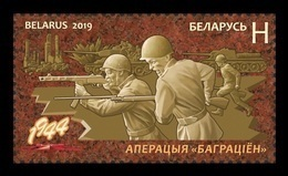 Belarus 2019 Mih. 1306 World War II. Way To The Victory. Operation Bagration (joint Issue Belarus-Russia) MNH ** - Belarus