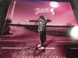 Michael Jackson–Japanese Thrill 2 LPS - Collector's Editions