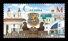 Belarus 2019 Mih. 1307 Slonim City. Coat Of Arms. Lion. Churches. Theater MNH ** - Belarus