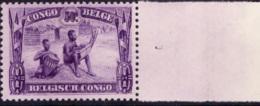 Congo 0173** Scènes Indigène - Planche N°1 MNH - Belgisch-Kongo