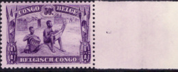 Congo 0173** Scènes Indigène - Planche N°1 MNH - Congo Belga