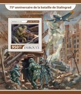 Djibouti 2017 BATTLE OF STALINGRAD WWII SECOND WORLD WAR - Djibouti (1977-...)
