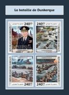 Djibouti 2017 BATTLE OF Dunkirk  WWII SECOND WORLD WAR - Djibouti (1977-...)
