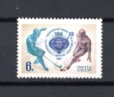 URSS :  12° Campionato Mondiale Di Bandy - 1 Val.  MNH**  Del   20.01.1981 - Hockey (su Ghiaccio)