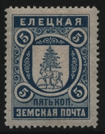 Russia - Zemstvo - Yelets - Schmidt # 28 / Chuchin # 30 - Unused - 1857-1916 Imperium