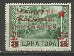 Yugoslavia,Local Issue-Cetinje 2L/25C 1945.,MNH - Nuovi