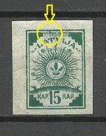 LETTLAND Latvia 1919 Michel 9 C + ERROR Abart * - Lettland