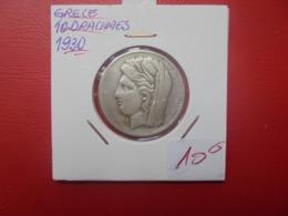 GRECE 10 DRACHME 1930 ARGENT (A.1) - Grecia