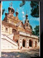 Old Vintage Beautiful Postcard CHURCH OF NARY MAGDALEINE Jerusalem Getsemani Jordan 1960's / 70's - Giordania