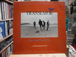 TRANSLATOR - Everywhere That I'm Not - A Retrospective - LP - Rock