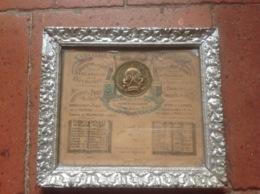 Souvenir Historique 1870/1871 Dans Cadre Avec Medaille - Medailles & Militaire Decoraties