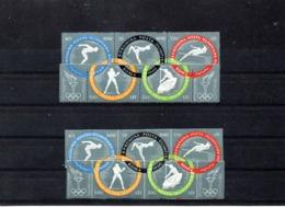 Rumania Nº 1710-13 + 1715-19 Sin Dentar Olimpiadas, Series Completas En Nuevo 47 € - Sommer 1960: Rom