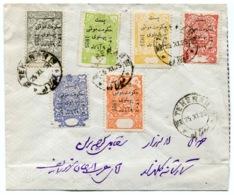 RC 14479 IRAN PERSE 1925 LETTRE SERIE SURCHARGÉE GOUVERNEMENT PROVISOIRE PAHLAVI SERIE COMPLÈTE ( 1er JOUR ? ) TB - Iran