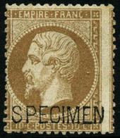 ** N°21c 10c Bistre, Surchargé - B - 1862 Napoleon III