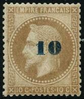 ** N°34 10 Sur 10c Bistre, Signé Calves - TB - 1863-1870 Napoleone III Con Gli Allori