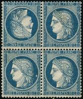 ** N°37c Tête-bèche Dans Un Bloc De 4, Très RARE - TB - 1870 Siège De Paris