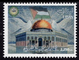 Lebanon - 2019 - Unified Arab Stamp 2019 - Mint Stamp - Libanon