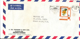 Gibraltar Air Mail Cover Sent To North Wales UK. 22-11-1978 Single Franked - Gibraltar
