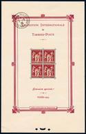 ** N°1 Bloc Paris Avec Cachet De L'expo 5/5/25 - TB - Sheetlets