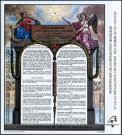 ** N°11c Le Bloc Du Bicentenaire (1989) Fluo - TB - Sheetlets