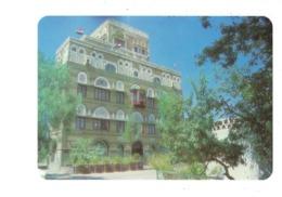 Cpm - YÉMEN - Palais Dar Al Hamad - Sanaa - - Yemen