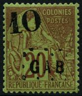 ** N°2 10 Sur 20c Brique S/vert, Pièce De Luxe Signé Miro Et Marquelet - TB - Gabon (1886-1936)