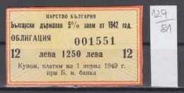 81K129 / 1250 Leva - 5% Domestic Government Loan Since 1942 Obligation Coupon Bond Share Action Aktie Bulgaria Bulgarie - Shareholdings